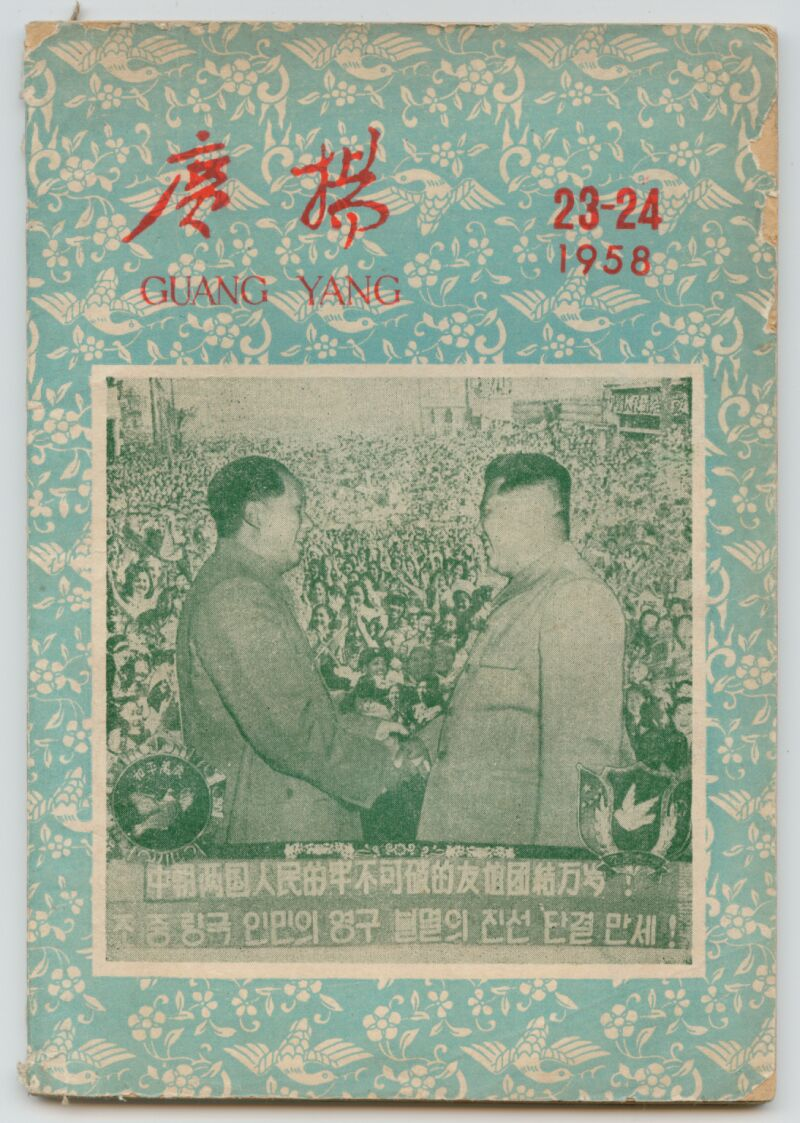 an introduction to the political history of north korea Korea the political philosophy of juche grace lee introduction  to the  modern political realities in north korea2  from the earliest recorded history,  the.