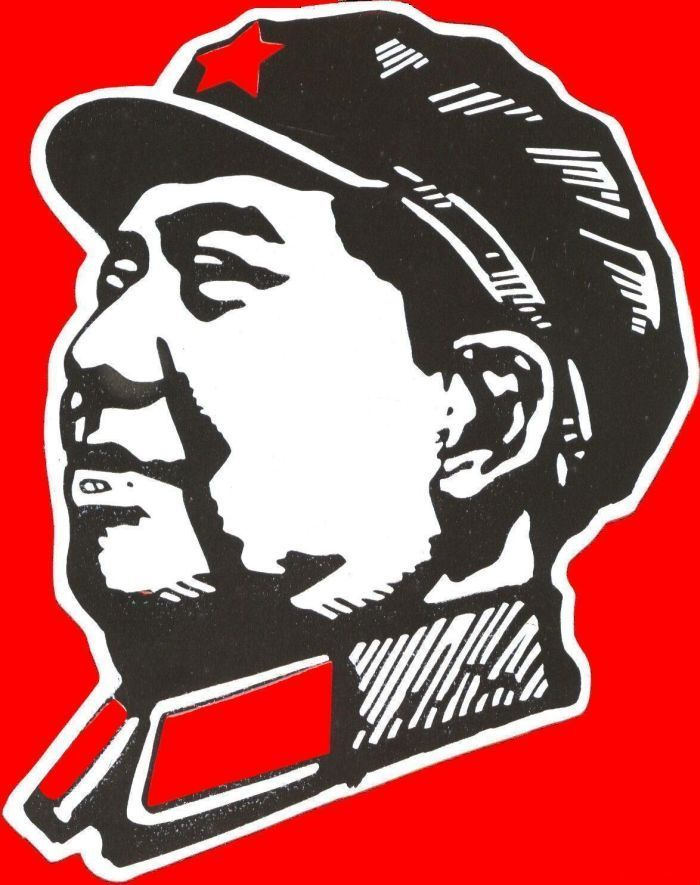 Enter...The East is Red - Chairman Mao and authentic Chinese Cultural Revolution items