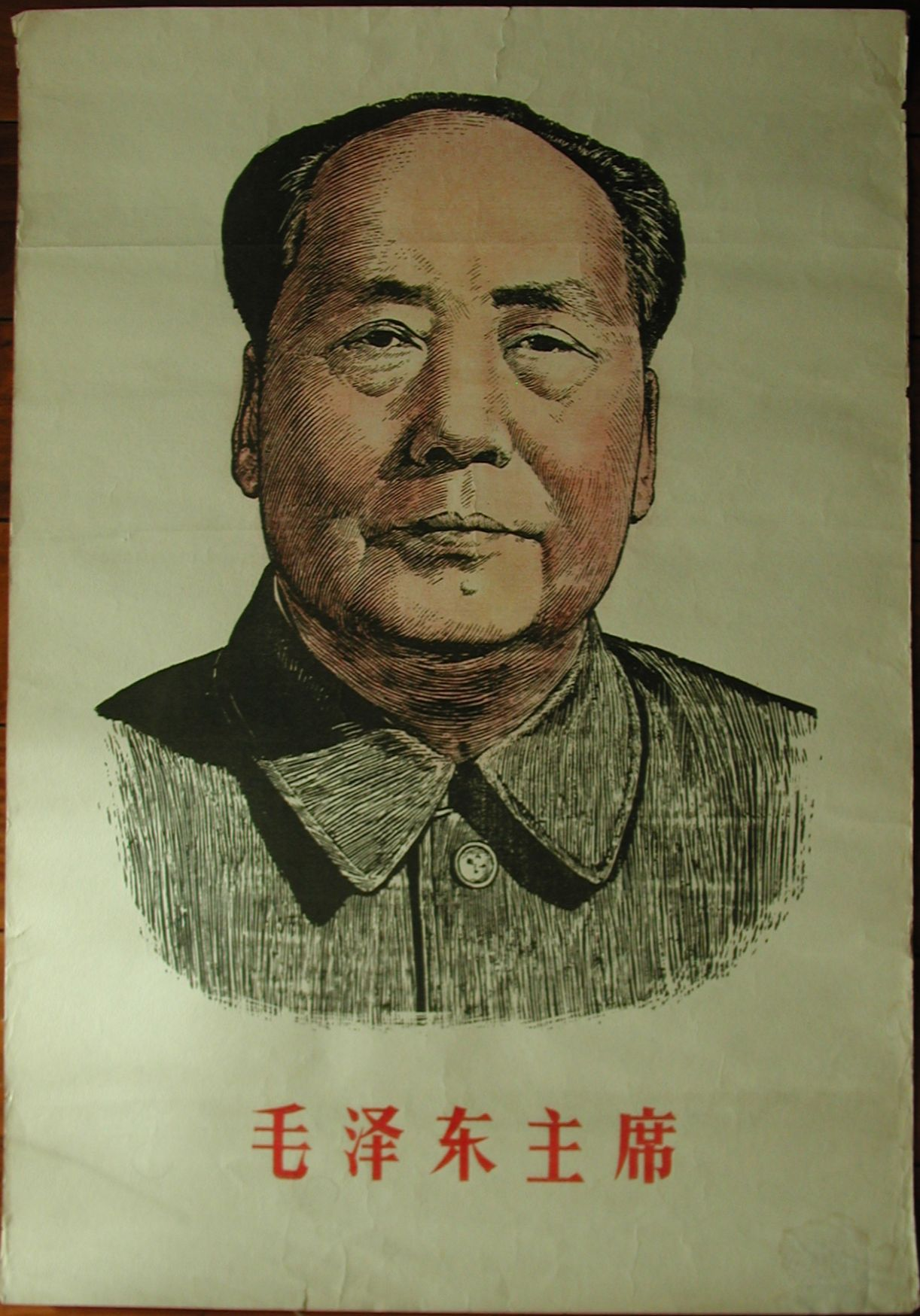 50 days 50 covers day twelve mao tse tung s the little for Chairman mao