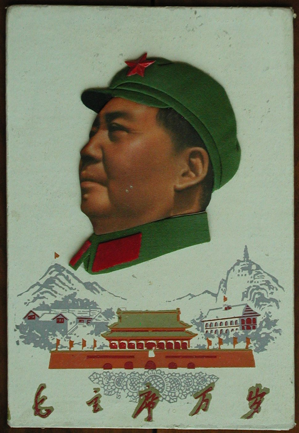 Chairman mao wooden sign mao cultural revolution items for Chairman mao